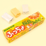 Puccho Japan Chewy Candy - Tangerine