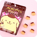 PomPomPurin Pudding Shaped Gummies
