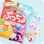Puccho Mix Bagged Candy - Fizzy & Fruity
